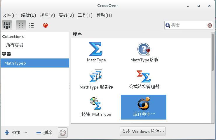 如何打开 Linux 中 Windows 程序的注册表编辑器