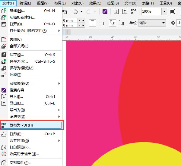 保存为PDF