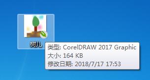 保存cdr格式