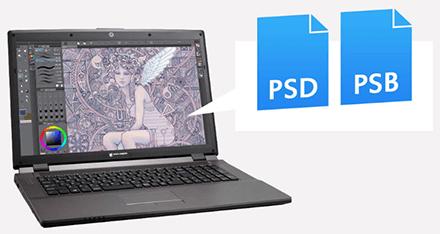 Photoshop格式文件的输入/输出