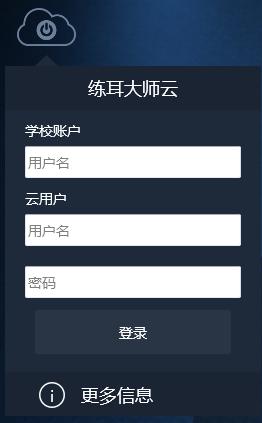 yunguanjia
