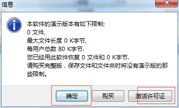 電腦誤刪的文件怎么恢復?