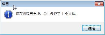 被误删除的文件如何恢复2-4