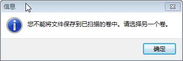 被误删除的文件如何恢复2-3