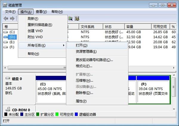 回收站文件恢复软件1
