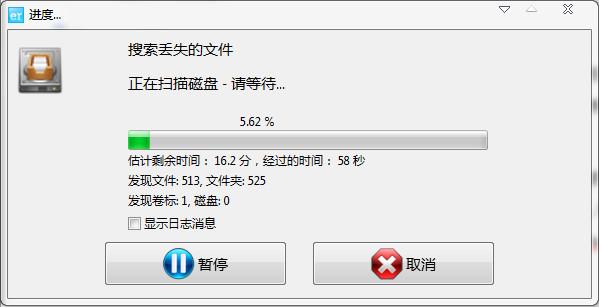 SD卡数据恢复2