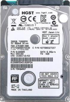 日立硬盘数据恢复2