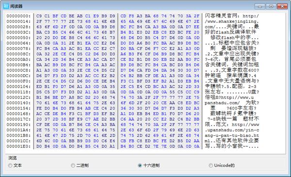 检验恢复文件的质量