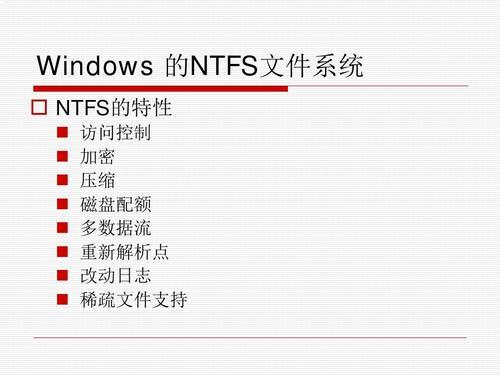 NTFS格式的硬盘数据能不能恢复?
