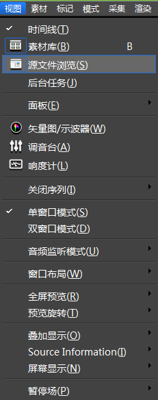源文件浏览