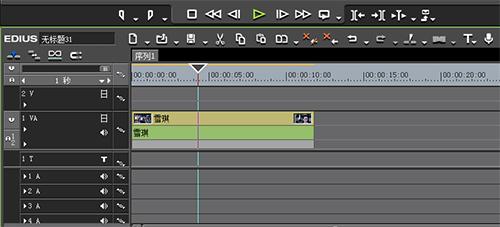 EDIUS如何制作视频压扁效果