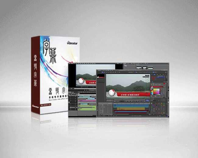 雷特字幕Version2.8版本上线