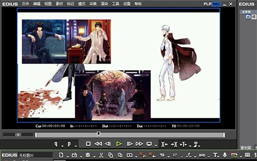 EDIUS中如何做图片平移缩放