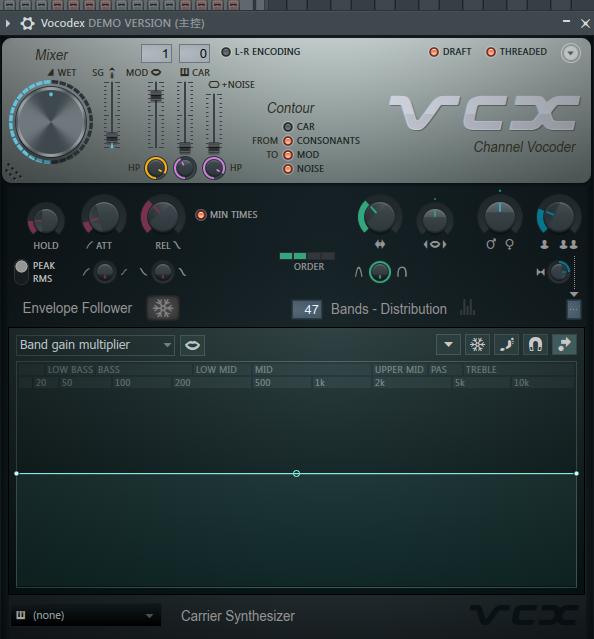 vocodex