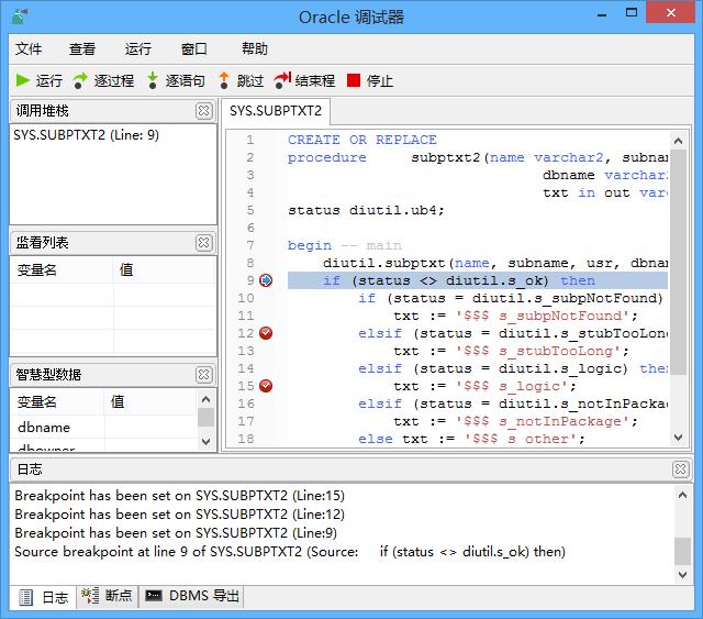 Navicat Premium PL/SQL 代码调试器