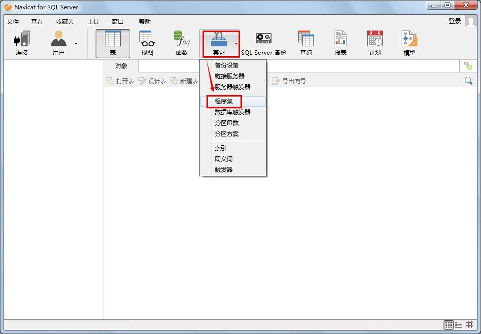 Navicat for SQL Server