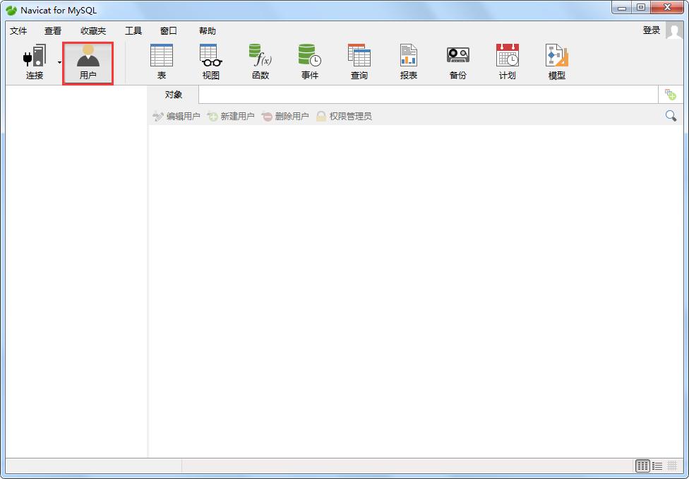 Navicat for PostgreSQL 用户