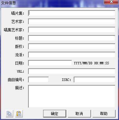 18.文件信息添加