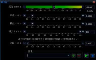音频剪辑软件
