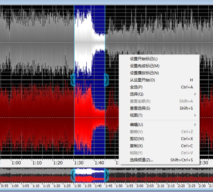 图二:选择音波