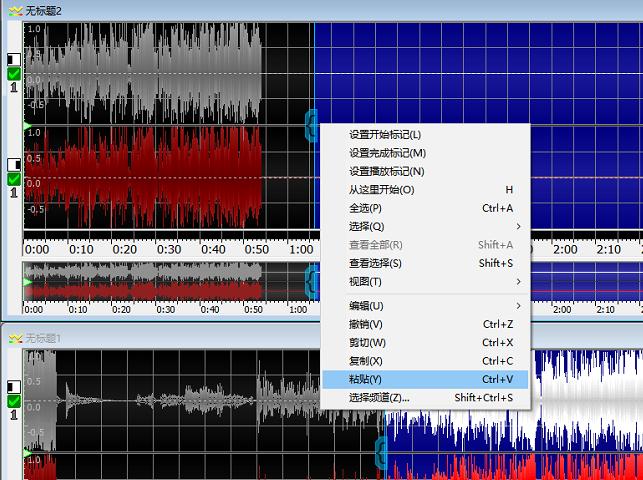 图四:往复粘贴复制的音频内容界面