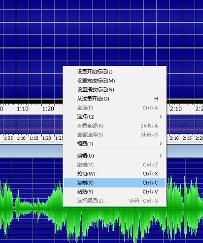 图二:GoldWave中文版复制单声道的操作界面