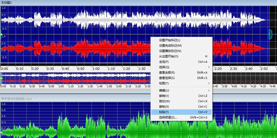 图三:GoldWave中文版粘贴已复制来的音频界面