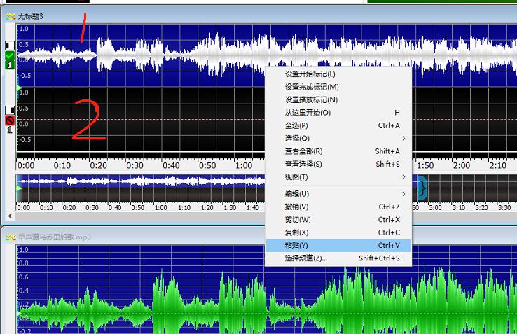 图四:伴奏音频文件粘贴界面