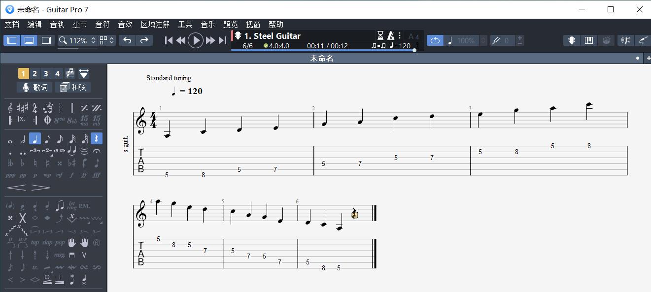 吉他音?#36164;?#25112;练习教程(二)