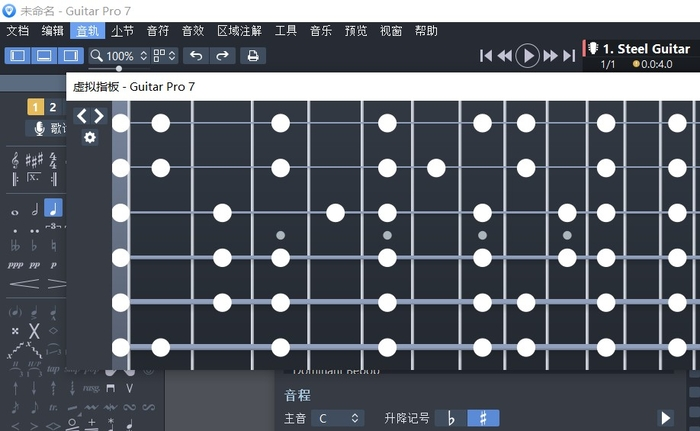 吉他音?#36164;?#25112;练习教程(四)
