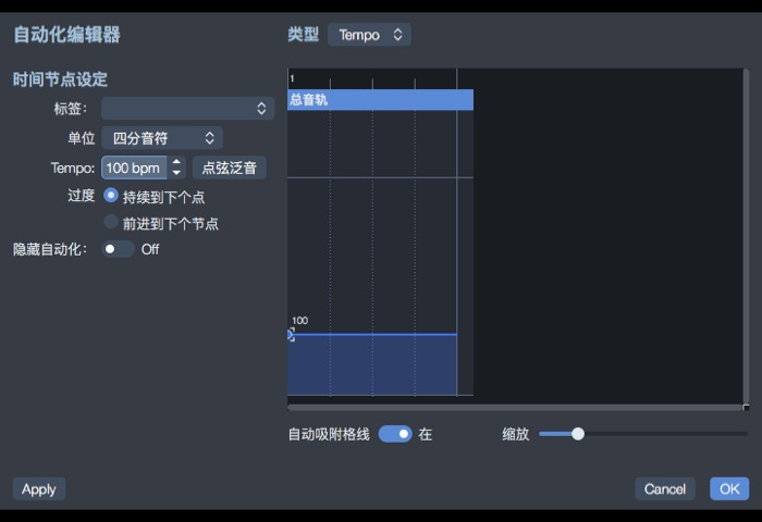 Guitar Pro 7.5設置曲譜拍速
