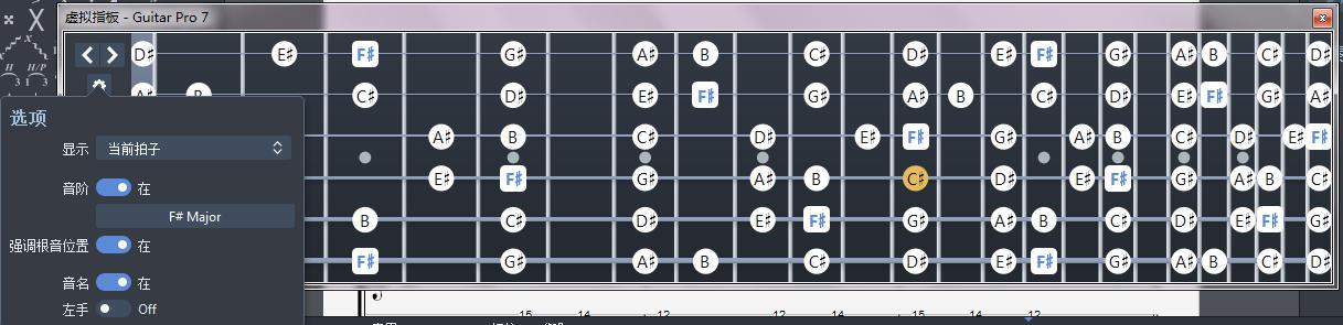 Guitar Pro #F大調音階示意圖