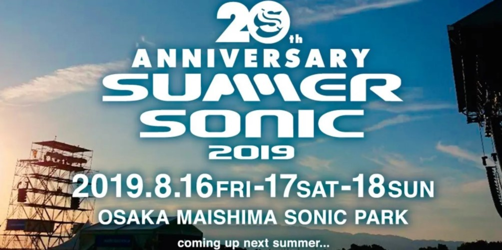2019 Summer Sonic 音樂節攻略