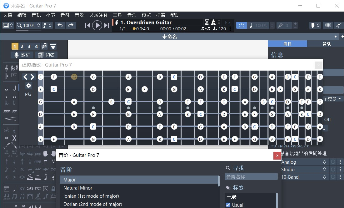 ?#35745;?:Guitar Pro吉他指板