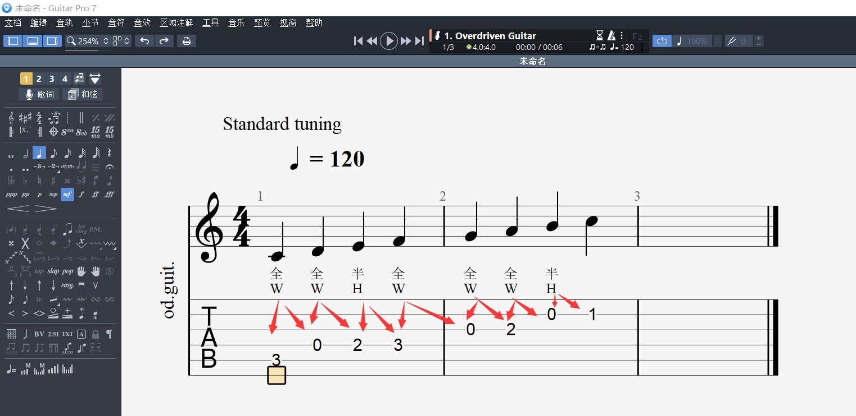 ?#35745;?:Guitar Pro 中C大调音阶