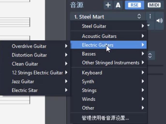 Guitar Pro樂器音色