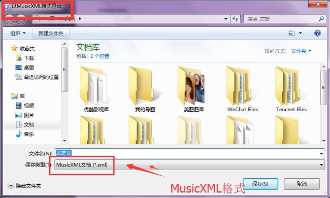 MusicXML