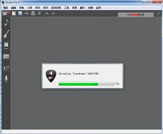 主程序安装完毕后导入