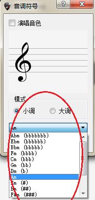 音调符号1
