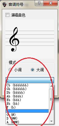 音调符号2