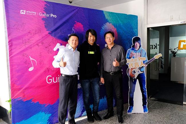 甲申日,訂盟時—思杰馬克丁與吉他左輪簽約 Guitar Pro 合作代言