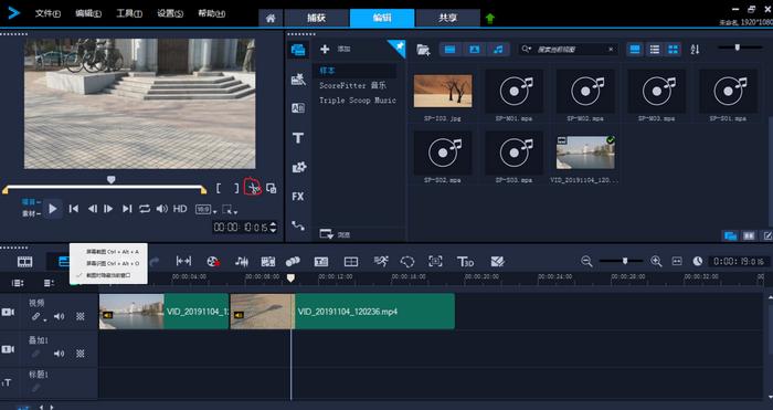 哪款視頻剪輯軟件好?