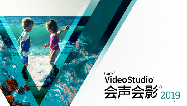 视频剪辑与制作软件推荐