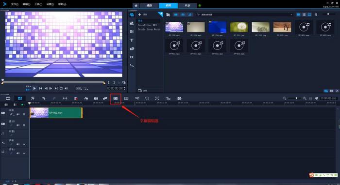 怎么给视频加字幕?视频字幕制作软件推荐