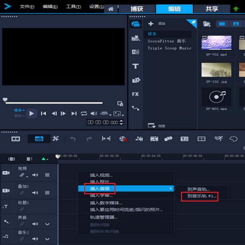 怎么剪輯音樂?音樂剪輯合成軟件推薦