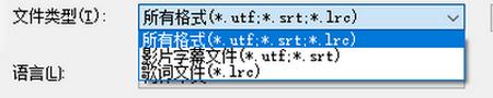 如何导入字幕及批量修改字幕,我学会声会影