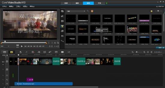 电脑视频剪辑软件哪个好?