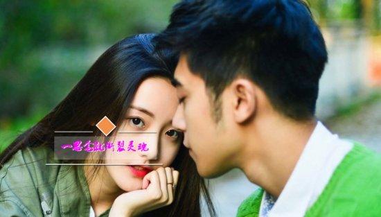 情人节视频封面