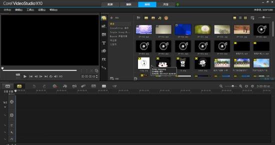 视频剪辑软件哪个好用?
