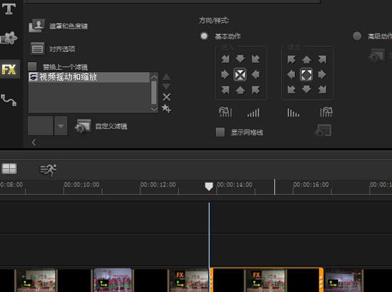 视频摇动和缩放滤镜